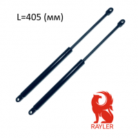 Газлифт RAYLER для подъемного механизма кровати L 405 мм