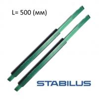 Газовая пружина для шкаф-трансформер STABILUS lift-o-mat L 500 мм