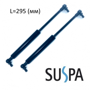 Газовая пружина SUSPA L 295 мм