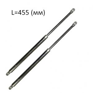 Газовая пружина L 455 мм