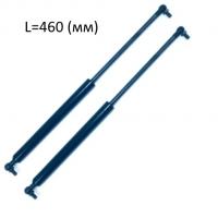 Газлифт с креплением шарнир L 460 мм