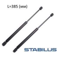 Газлифт STABILUS lift-o-mat L 385 мм